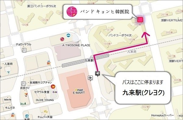 金浦空港、ソウル方面からバスでのアクセス方法