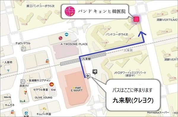 仁川空港よりバスでのアクセス方法