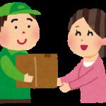韓国からダイエット韓方を注文する方法