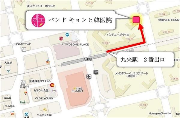 金浦都市鉄道クレ駅からのアクセス