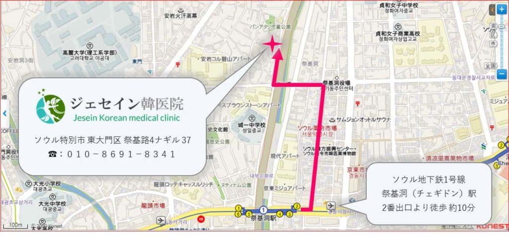 リーズナブルなダイエット韓方(韓国の漢方)ジェセイン韓医院へのアクセス