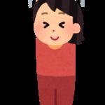 個人輸入 韓国のダイエット漢方(韓方病院ダイエット薬 )