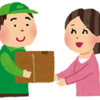 日本から注文可能ダイエット漢方薬