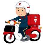 """<span class=""""title"""">韓国から日本へ 国際EMSについて</span>"""